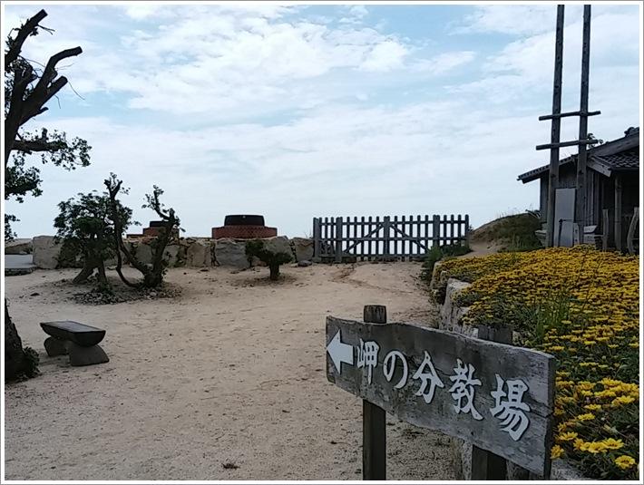 小豆島2日目_b0025947_21231192.jpg