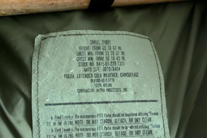 U.S.ARMY ECWACS GORE-TEX  PARKA size small_f0226051_13245422.jpg