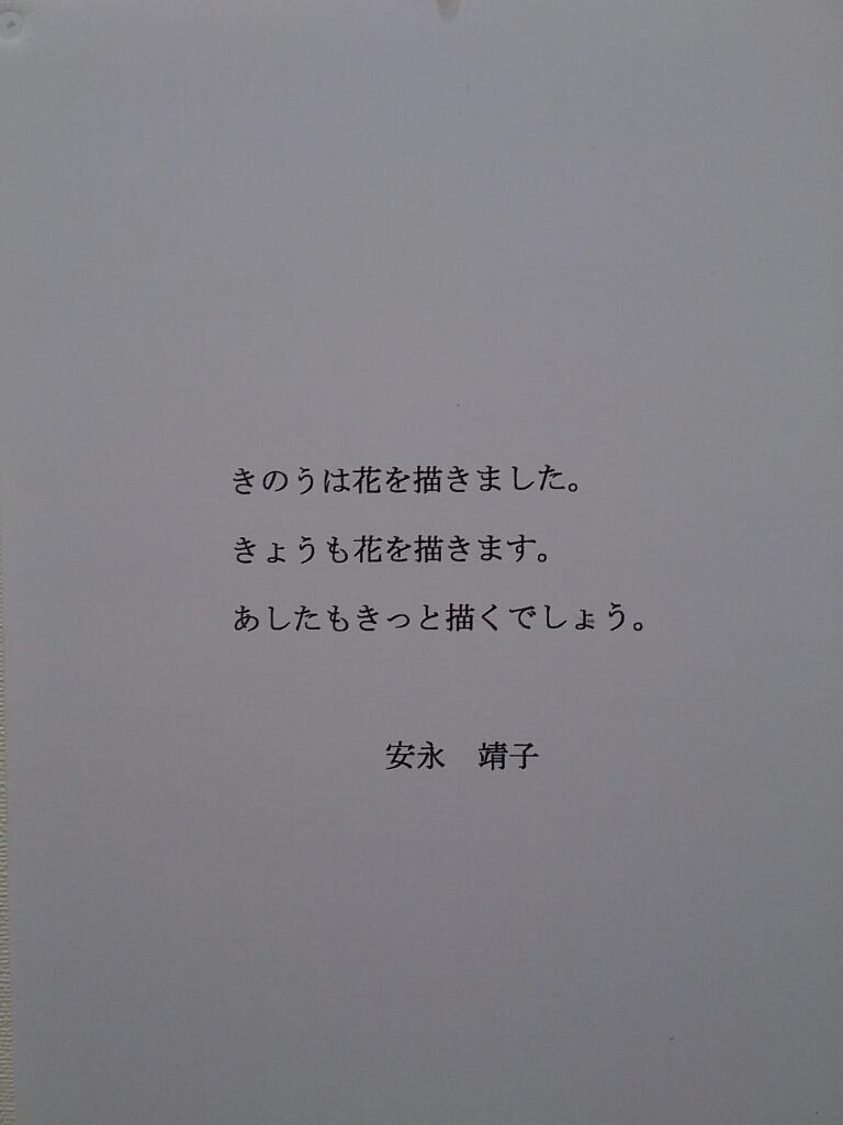 a0164657_10104088.jpg