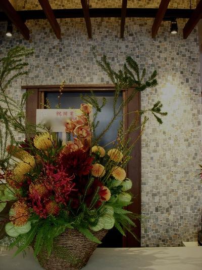 """お祝い花""""バリ風""""。。。_a0229658_15275843.jpg"""