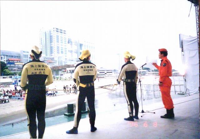 1022   東京港水中生物研究会ができるまで_b0075059_635049.jpg