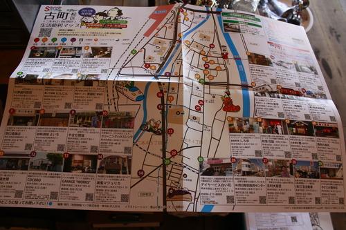S-map_a0193460_10465894.jpg