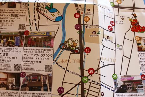 S-map_a0193460_10481955.jpg