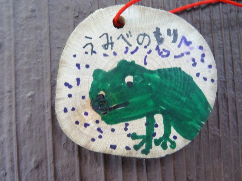 淡輪小学校1年生遠足サポート「里山体験」  in うみべの森_c0108460_22022819.jpg