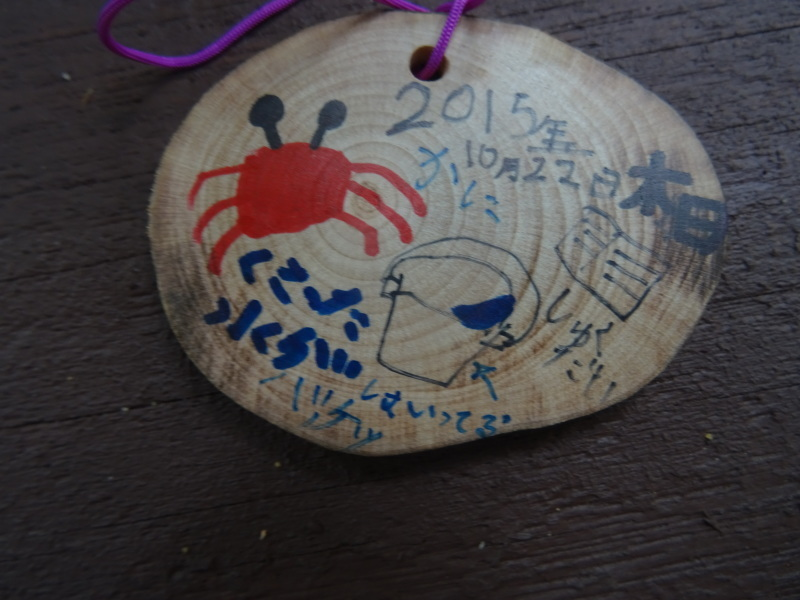 淡輪小学校1年生遠足サポート「里山体験」  in うみべの森_c0108460_22082316.jpg
