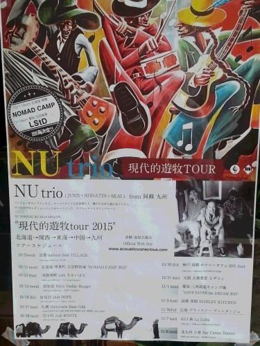 NU trio_c0341260_10594547.jpg