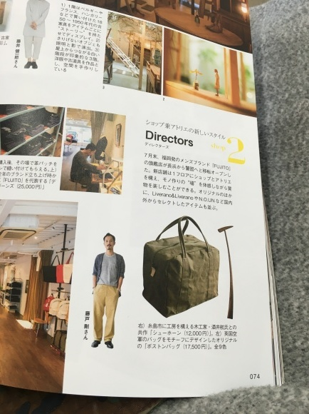 雑誌でご紹介いただいていましたw_c0211761_17274337.jpeg