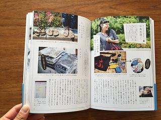 新刊「 モノは好き、でも身軽に生きたい。 」本日10/22発売_c0199166_1017287.jpg