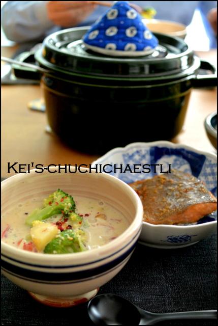 お野菜たっぷり!豆乳味噌スープ_c0287366_2493344.jpg