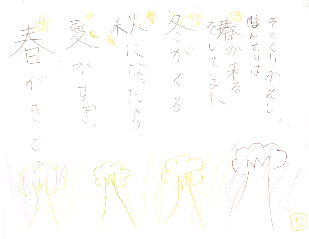 雑談_f0176370_1558139.jpg