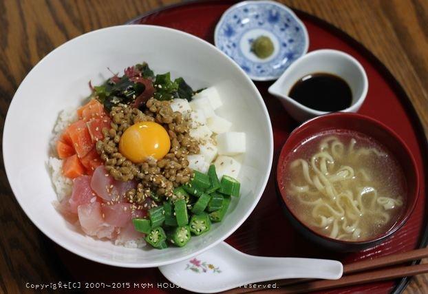 ホタテのバター醤油 ✿ 海鮮ネバネバ丼♪_c0139375_11212350.jpg
