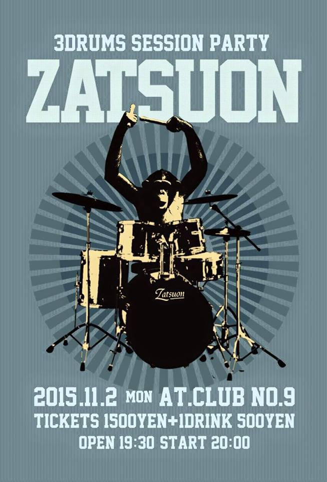 11/2(mon) CLUB No.Nine 「ZATSUON」_d0246877_222869.jpg