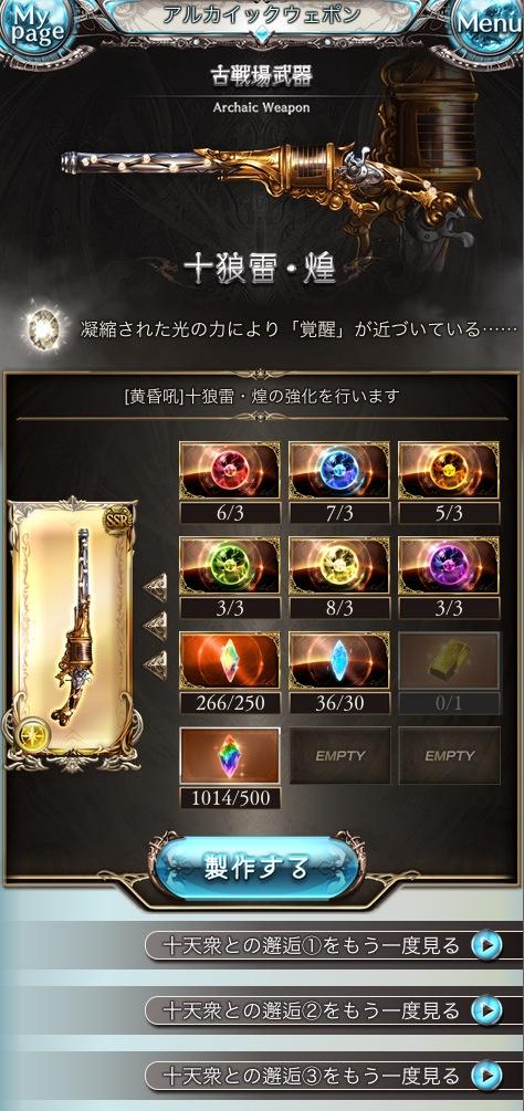 c0051884_139093.jpg