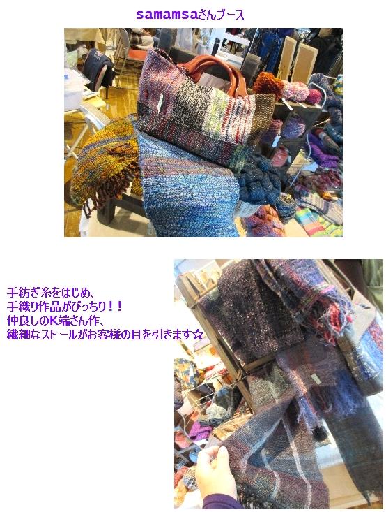 c0221884_2362864.jpg