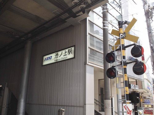 「あたらしい日々」東京展示   道案内その1_e0230987_22242127.jpg