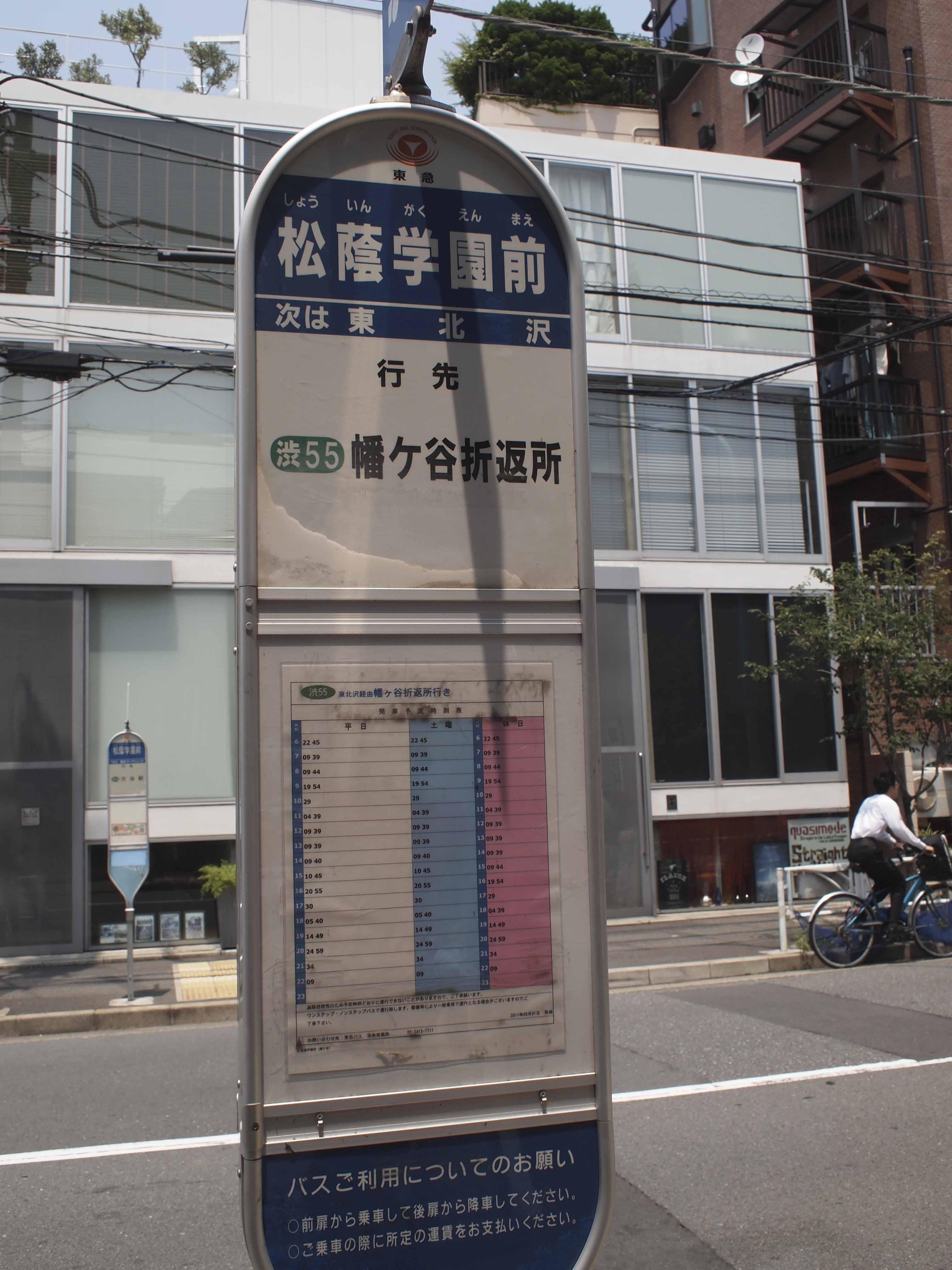 「あたらしい日々」東京展示   道案内その1_e0230987_22271271.jpg