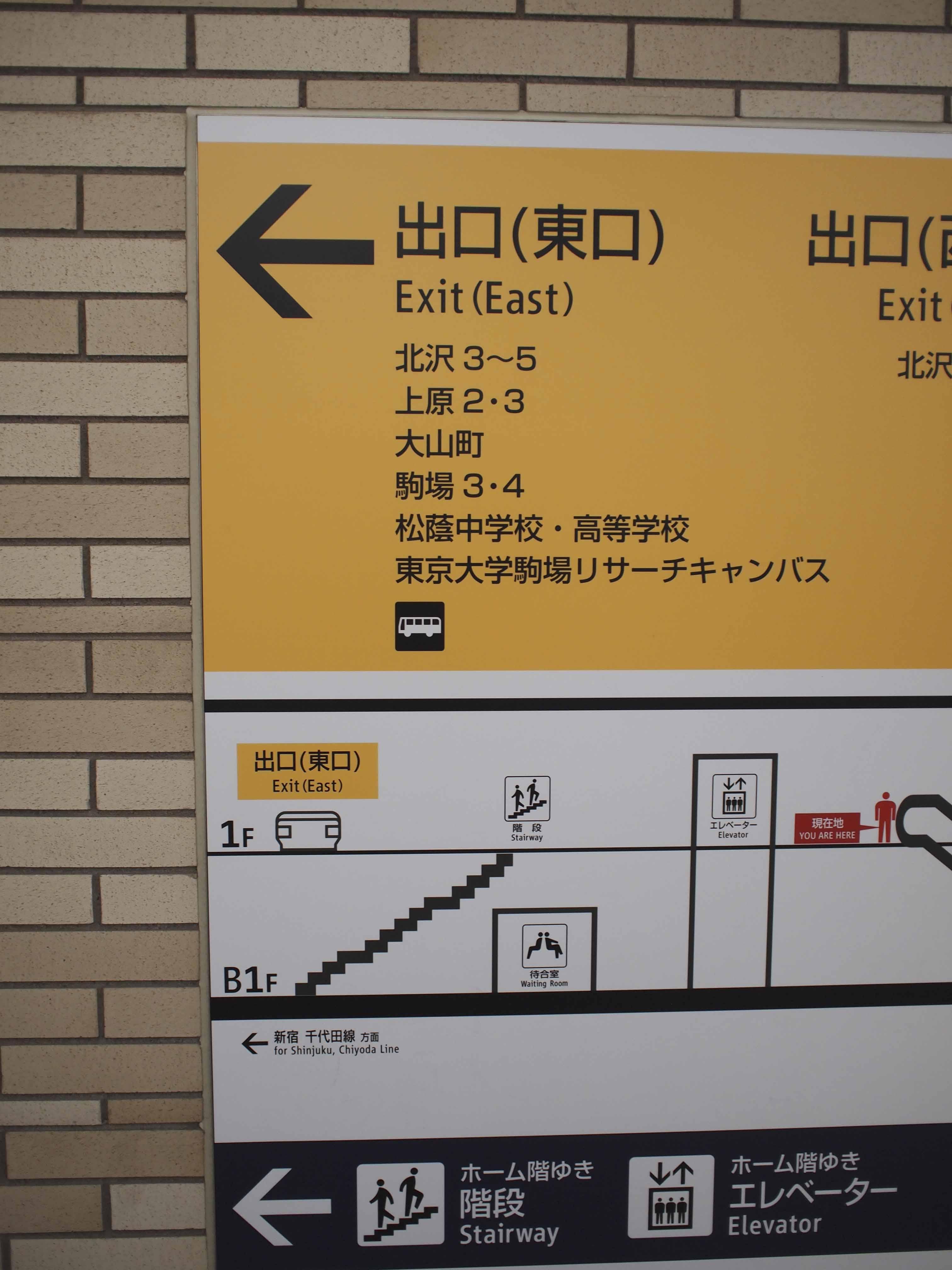 「あたらしい日々」東京展示   道案内その2_e0230987_22335139.jpg