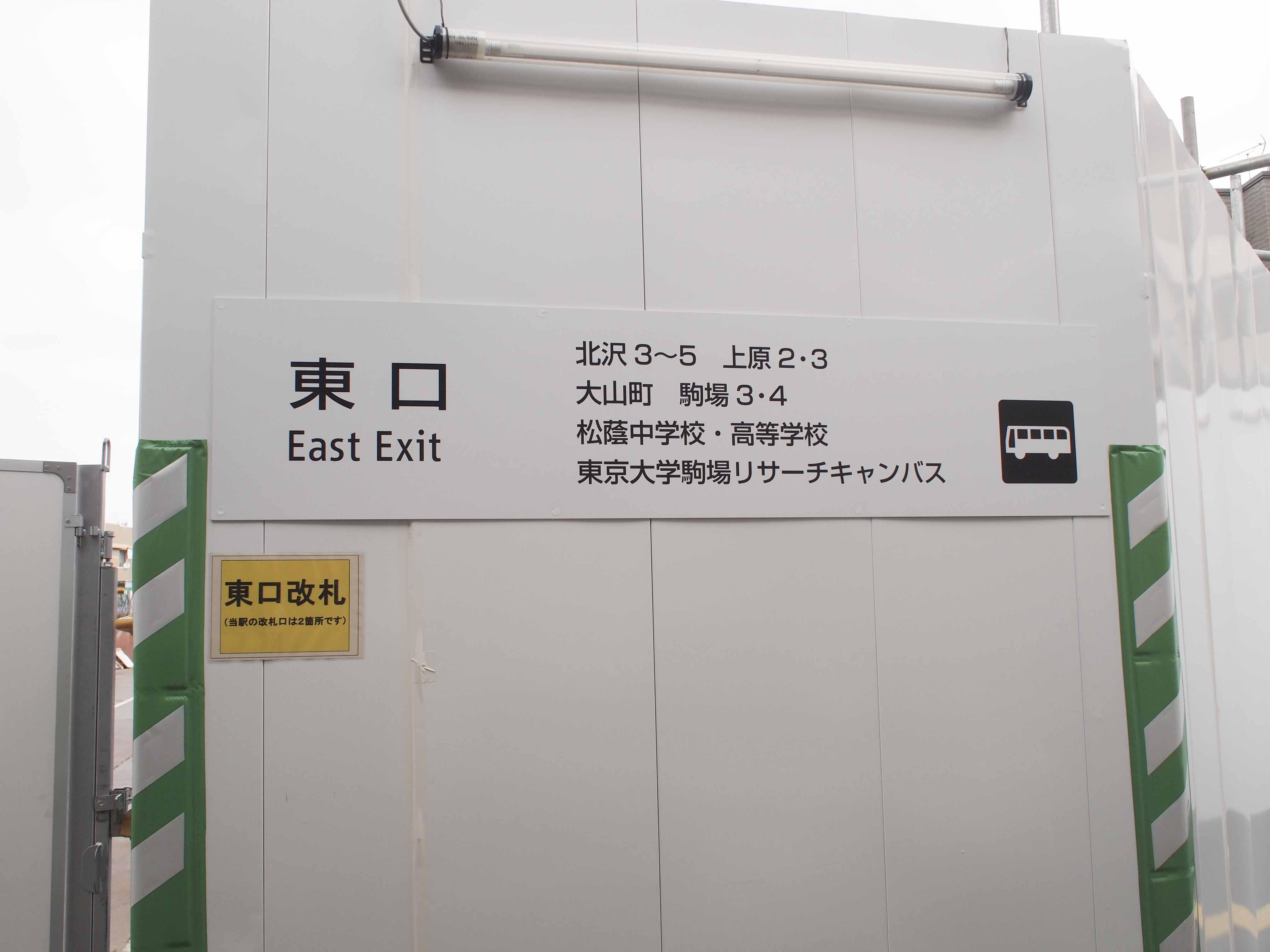 「あたらしい日々」東京展示   道案内その2_e0230987_22341117.jpg