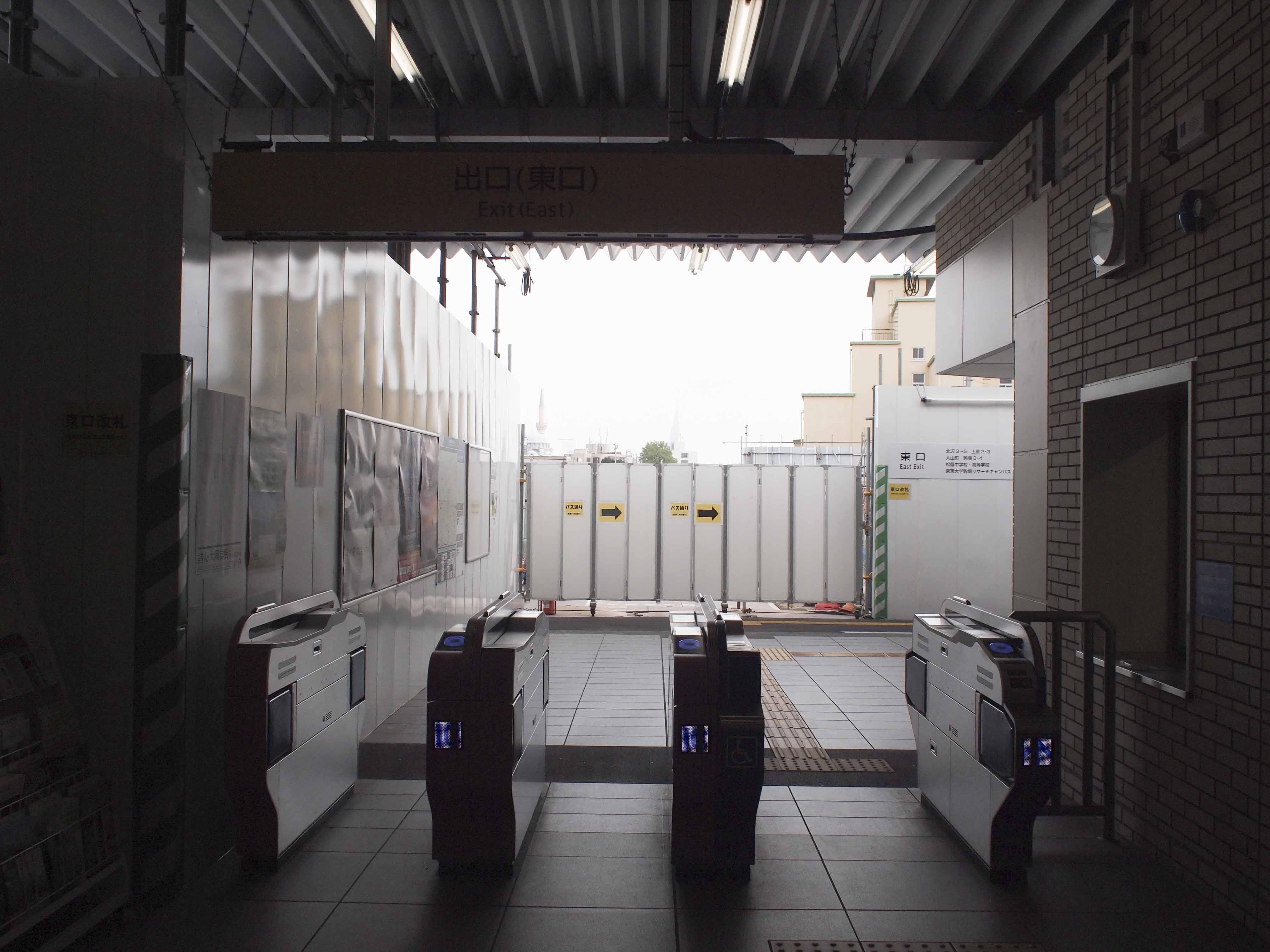「あたらしい日々」東京展示   道案内その2_e0230987_2234271.jpg