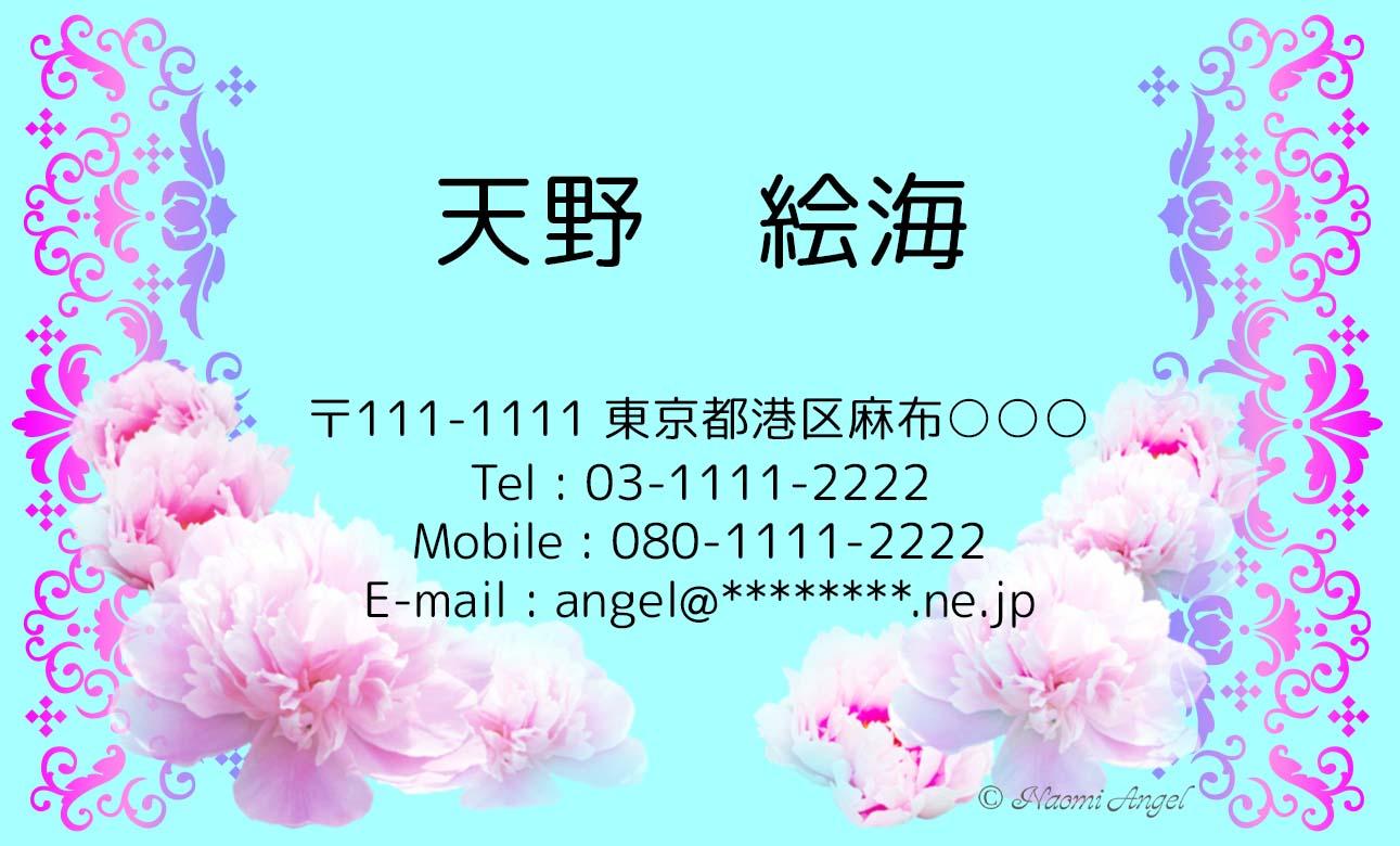 f0186787_1651658.jpg