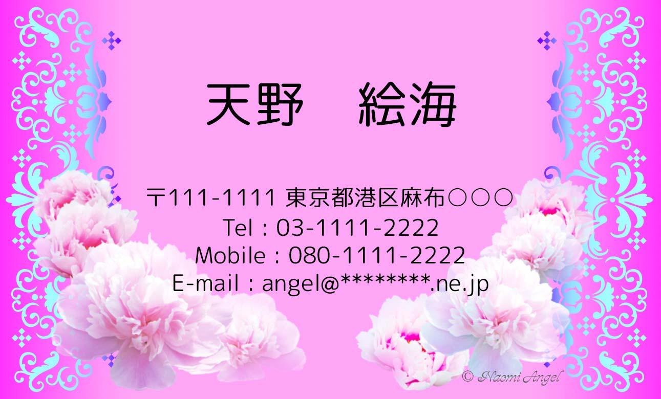 f0186787_165621.jpg