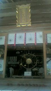 金蛇水神社・秋季例祭(3)~御社殿で御祈祷を受ける タロさの証言~_f0168392_19012631.jpg