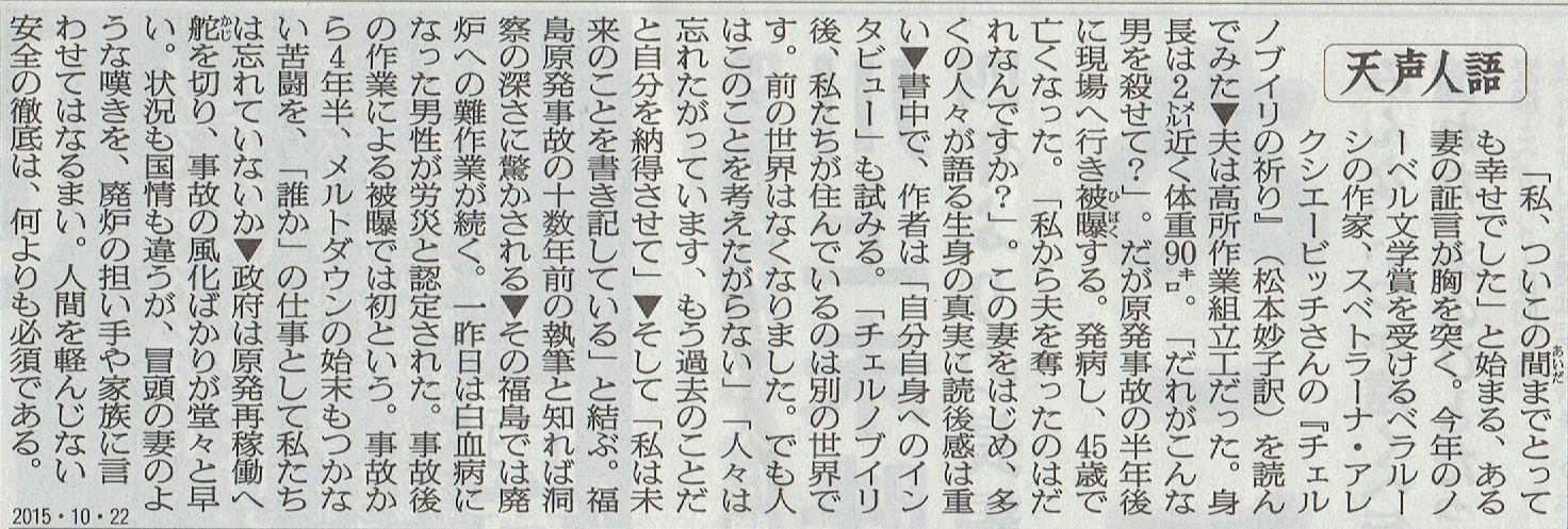 10月22日 全国沖縄県人会交流会  その9_d0249595_7331147.jpg