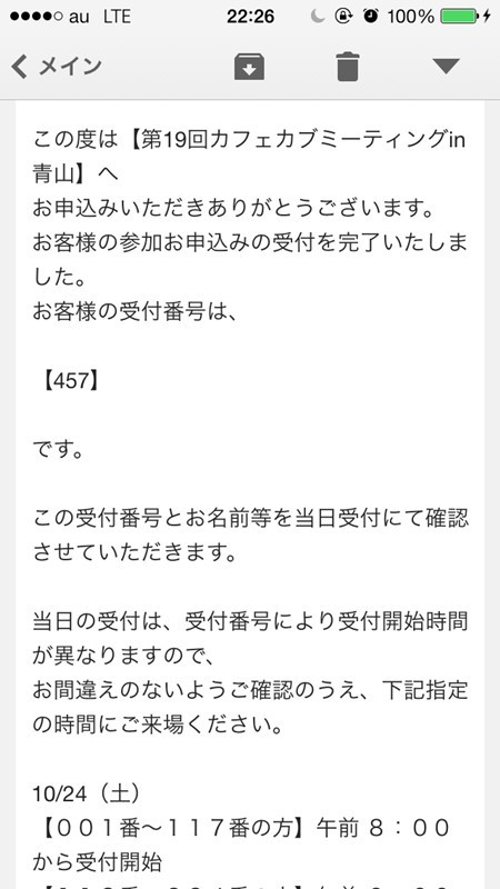 c0348196_20092213.jpg