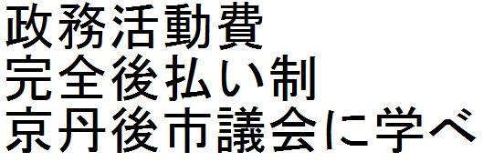 d0011701_12563276.jpg