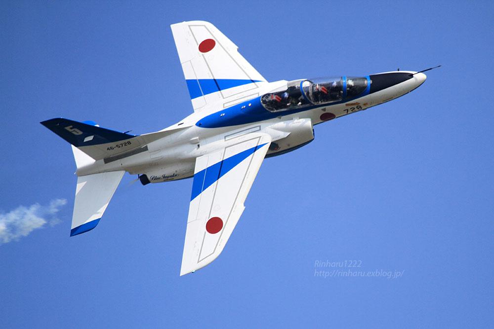 2015.7.31 松島基地☆ブルーインパルス【Blue impulse】_f0250322_21271542.jpg