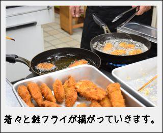 第2回男子ゴハン塾_c0259934_11213328.jpg