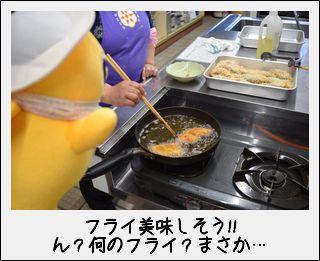 第2回男子ゴハン塾_c0259934_11231642.jpg