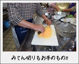 第2回男子ゴハン塾_c0259934_11252336.jpg