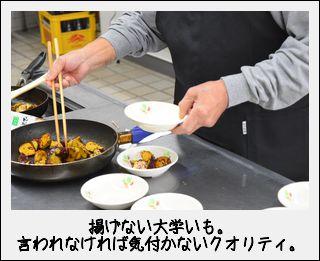 第2回男子ゴハン塾_c0259934_11262548.jpg