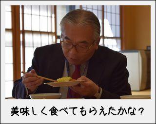 第2回男子ゴハン塾_c0259934_1332227.jpg