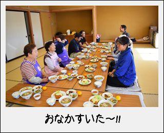 第2回男子ゴハン塾_c0259934_1395876.jpg