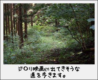 c0259934_16063643.jpg