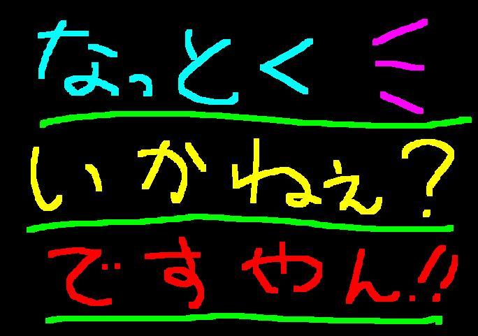 f0056935_19365654.jpg
