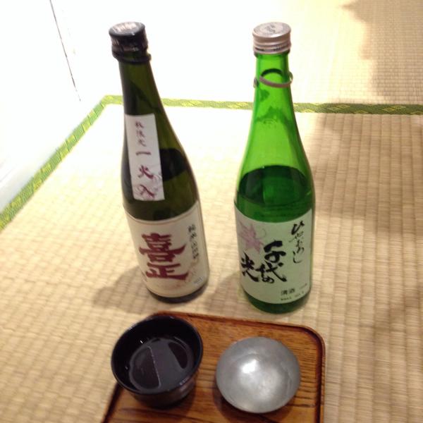 shizenにて  ひやおろし展開催中です  10/21~10/26_b0132442_09181467.jpg