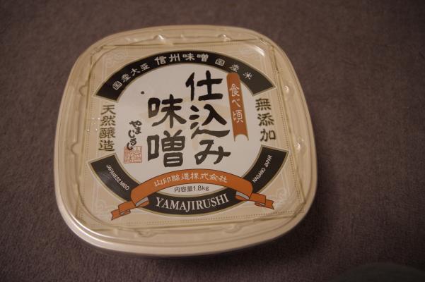 鍋物は土鍋でなくては美味しくない?_c0341450_212416.jpg