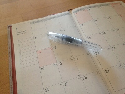 2015-10-26:Mon 来年の夢を語り合いましょう!手帳カフェ開催~_d0298850_10345088.jpg