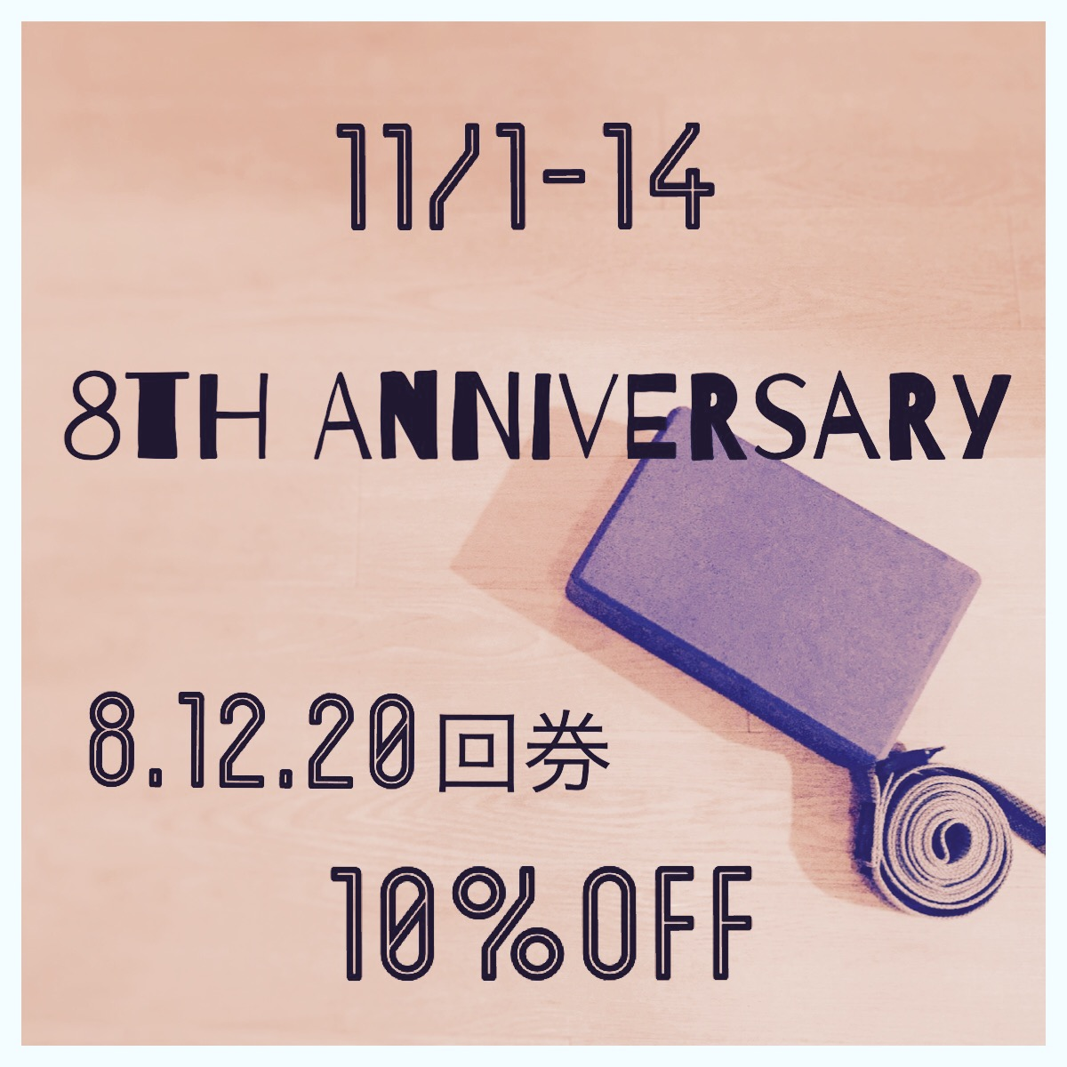 8th Anniversary!!!_f0168650_17585174.jpg