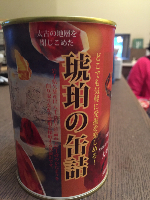 彩花便り_e0109554_19494536.jpg