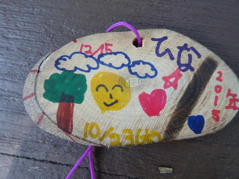 東光小学校4年生遠足「里山体験」サポート in うみべの森_c0108460_21255470.jpg