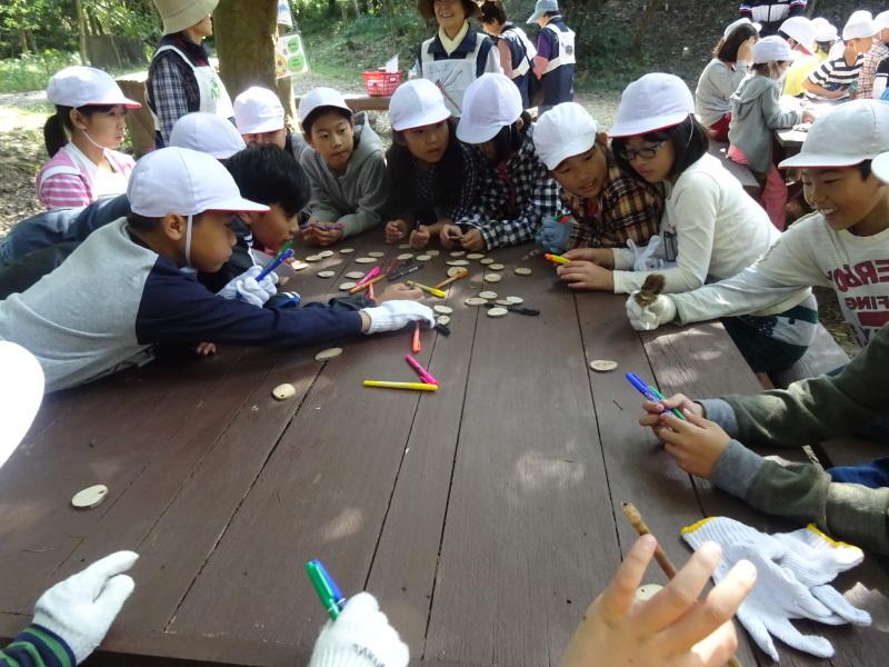 東光小学校4年生遠足「里山体験」サポート in うみべの森_c0108460_21373215.jpg