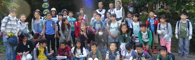 東光小学校4年生遠足「里山体験」サポート in うみべの森_c0108460_22091686.jpg