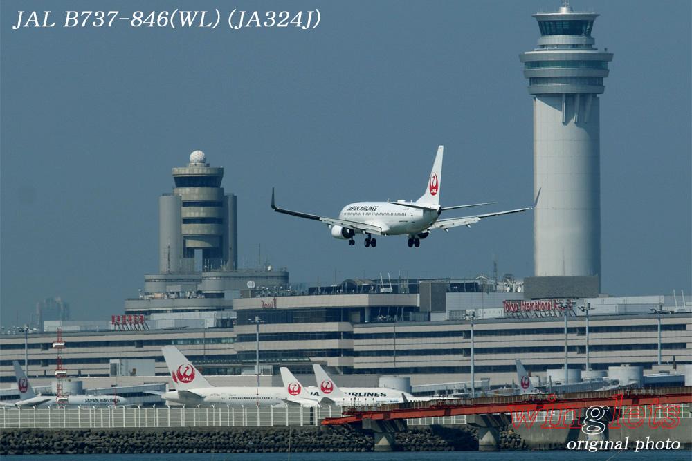 '15年 川崎・浮島公園レポート・・・JAL/JA324J_f0352866_15584288.jpg
