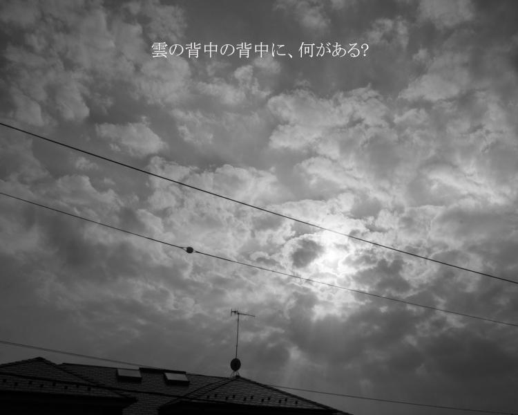 写真の中の空・10月23日篇。_b0022268_204295.jpg