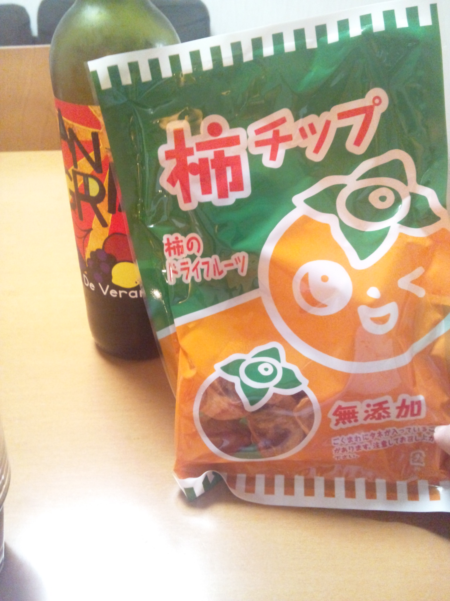 奈良の柿_c0001670_2110185.jpg