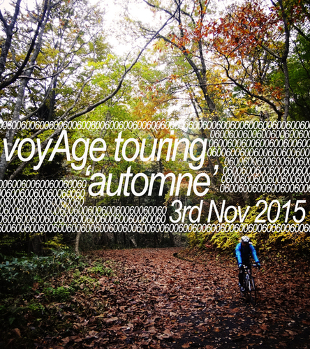 「voyAge touring \'automne\' 芸北紅葉ライド 060」_c0351373_21552727.jpg